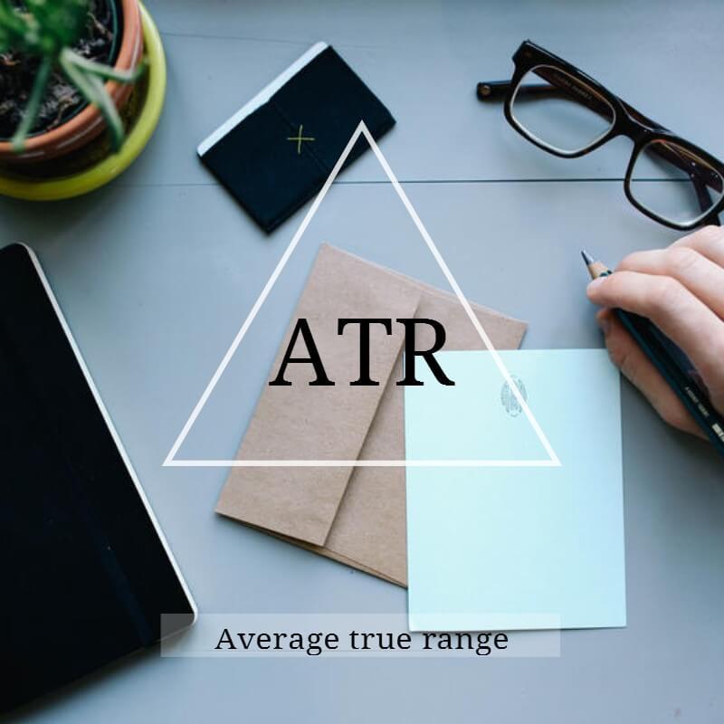 La volatilité et l'indicateur ATR